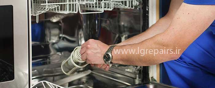 تعمیرات ماشین ظرفشویی ال جی