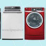 تا چه حد از ویژگی ها و امکانات ماشین لباسشویی منزل خود اطلاع دارید؟