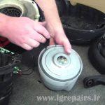 آموزش تعمیرات جاروبرقی ال جی