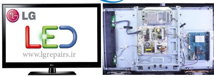 آموزش تعمیرات تلویزیون ال جی